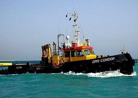 Tugboat DMS Condor